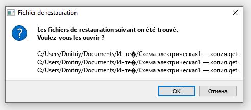 restore.png, 12.94 kb, 492 x 216